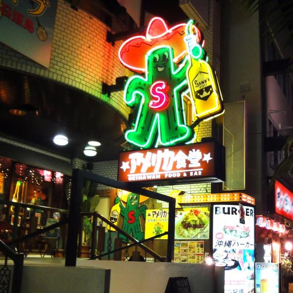2010.08.26-アメ食夜外