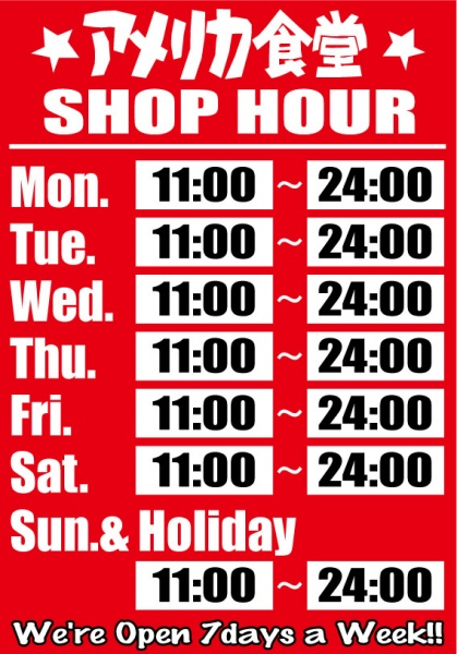 shop hour