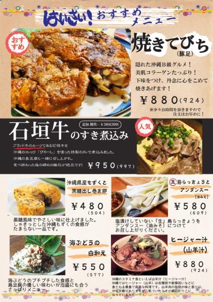 haisai-new0812
