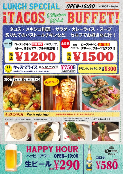 yawata-lunch1711